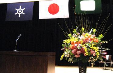 式典用ステージ装花