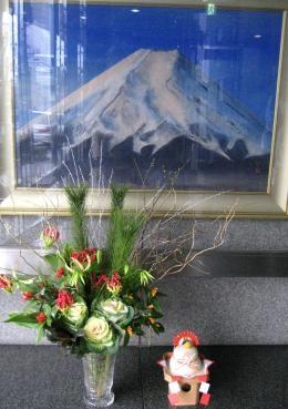 富士山・鏡餅・花びんいけ