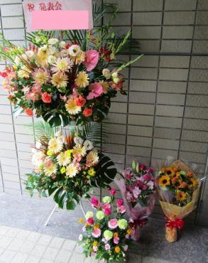 スタンドW、アレンジメント、花束×2